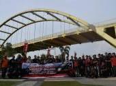 Bikers Camp & Wisata Bahari