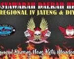 HRCI Regional Akan Gelar Musyawarah Daerah di Purwokerto.