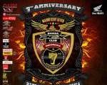 Undangan Untuk AHJ di 'Magnificent Seven' Honda PCX Club Indonesia.