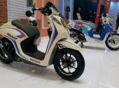 Honda Genio Modifikasi