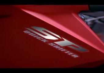 Penuhi Hasrat Bermanuver Bersama Honda #CBR250RRSP