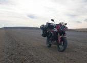 Wheel Story 6 Bersama Honda CRF1000L, Menyaksikan Runtuhnya Gletser Perito Moreno