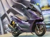 All New Honda PCX Custom Bike - Premium Luxury