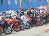 Indonesia CBR Race Day 2018 Seri 1 (komunitas)